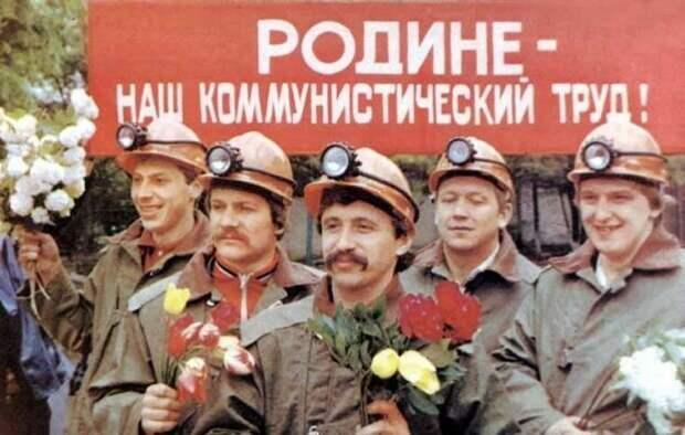 Ностальгия по СССР.  Поностальгируем? Исто́рия., СССР, ностальгия