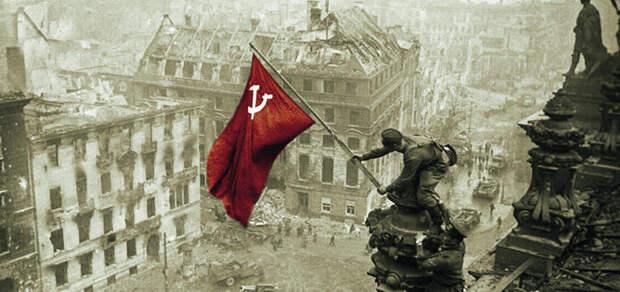 Великий символ Победы. Как СССР воевал кровью, а США и Англия – деньгами