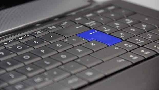 Воробьев обратил внимание на важность эффективного онлайн‑обучения школьников