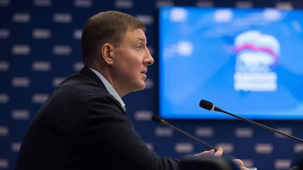 «Единая Россия» предложила закрепить замногодетными семьями особый статус