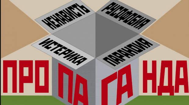 Львовский русофоб: Цивилизационная задача Украины – быть анти-Россией