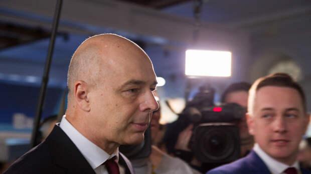 История громких отставок: Греф, Кудрин... С кем попрощаются вслед за Силуановым?