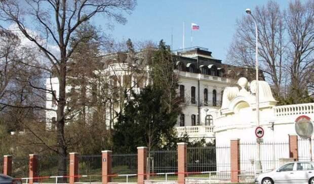 Власти Праги потребовали от российского посольства вернуть часть парка