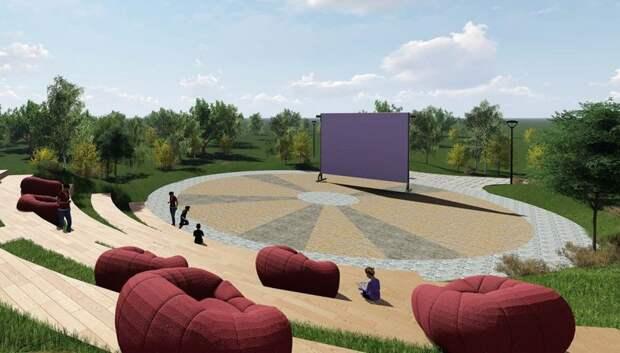 В парке Северного округа появится амфитеатр на 160 зрителей