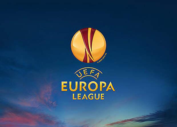 ЦСКА сыграет в группе Лиги Европы с клубами из Голландии, Хорватии и Австрии