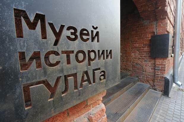 Эхо сталинских репрессий: Надо ли делить своих предков на палачей и жертв