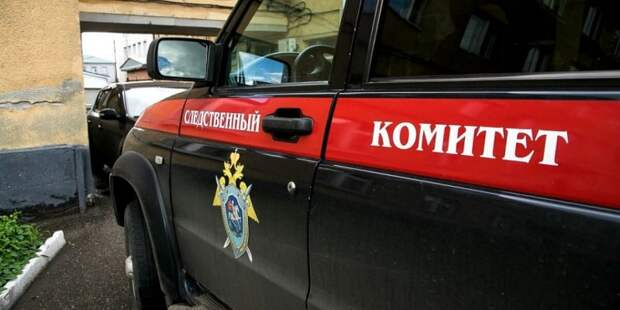 Пропавшая в Твери несовершеннолетняя девушка найдена