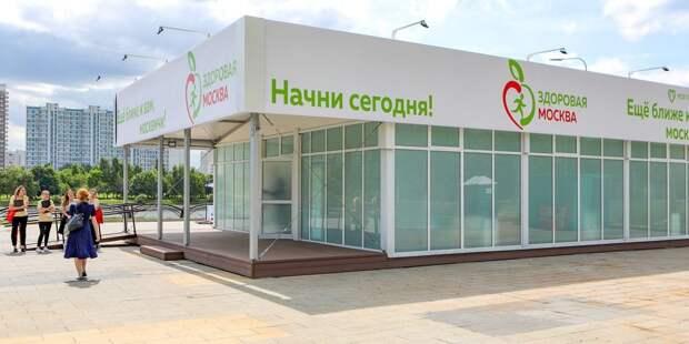 В павильоне «Здоровая Москва» в сквере по Олонецкому проезду теперь можно сделать ревакцинацию от коронавируса