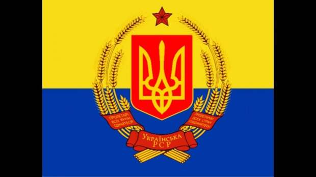 А как же декоммунизация? Рада не стала отменять действие законов СССР на территории Украины