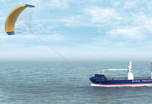 Гениально и просто: как воздушные змеи удешевят морские перевозки