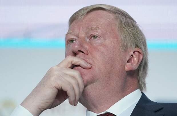 Чубайс назвал главную проблему российской экономики 90-ых