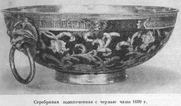 Культурное наследие древней Руси.