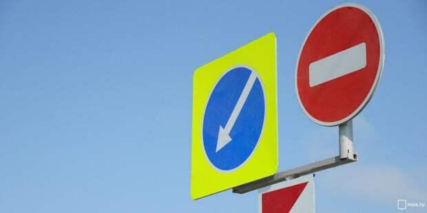 На некоторых участках улиц в Лефортове ограничат движение транспорта