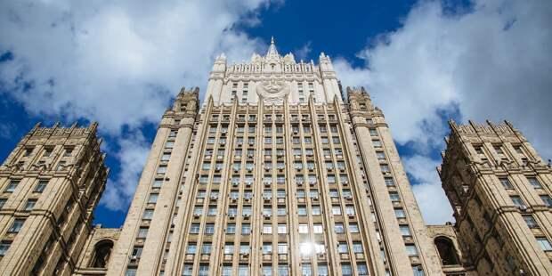 Два сотрудника посольства ФРГ в РФ объявлены персонами нон грата