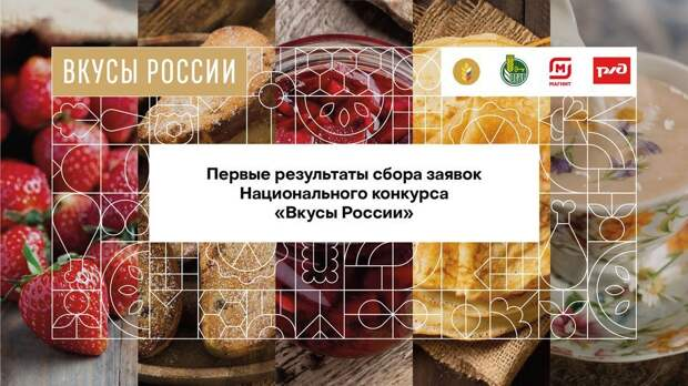 Бренд «Крымская оливка» на национальном конкурсе «Вкусы России» представит КФУ