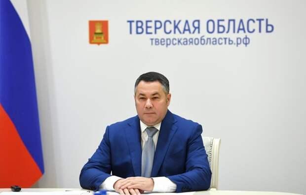 Игоря Руденю поздравили с вступлением в должность губернатора Тверской области