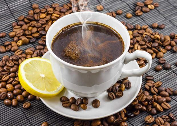 Энергия на целый день: смешиваем кофе с лимоном и имбирем