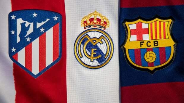 Расклады на финиш чемпионата Испании. «Атлетико», «Реал» или «Барса» - кто станет чемпионом?