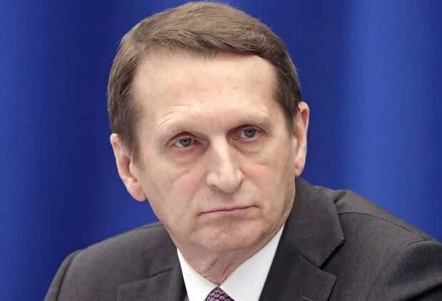 Нарышкин: Запад пытается вновь разжечь конфликт в Нагорном Карабахе
