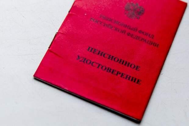 Силуанов предупреждает о радикальном уменьшении пенсий в России
