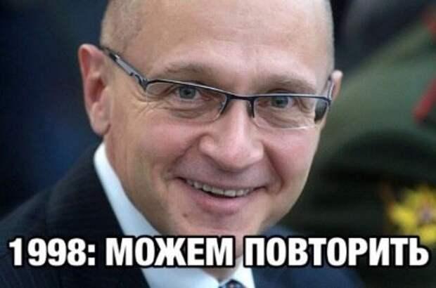 """Кто и как вылепливает для нас образ """"Путина будущего""""?"""
