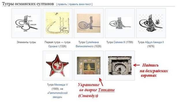 Делопроизводство в Московском царстве