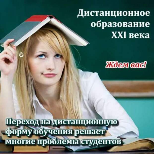Смешные комментарии. Подборка chert-poberi-kom-chert-poberi-kom-09040703092020-8 картинка chert-poberi-kom-09040703092020-8