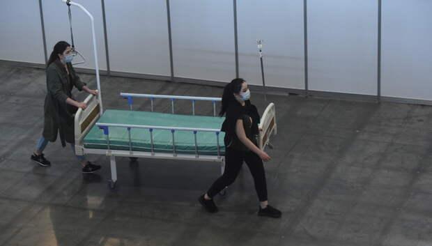 Еще 12 пациентов с Covid‑19 скончались в Подмосковье
