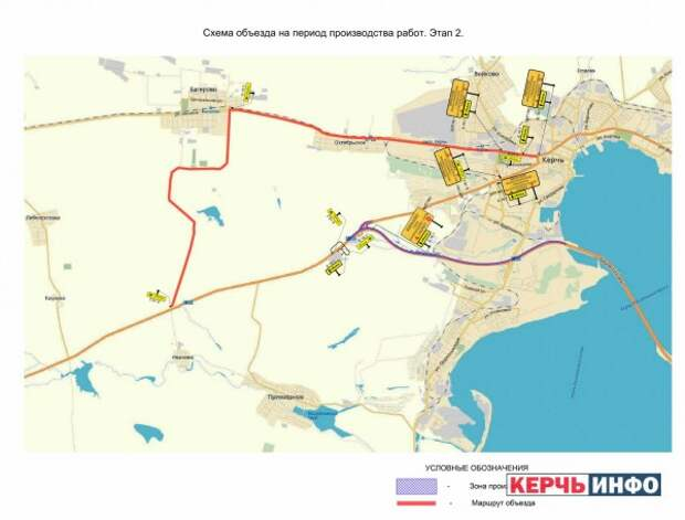 Осенью на Крымский мост можно будет попасть иначе