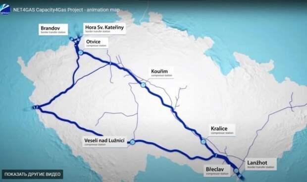 Чехия ввела в эксплуатацию продолжение «Северного потока-2» и молчит об этом!