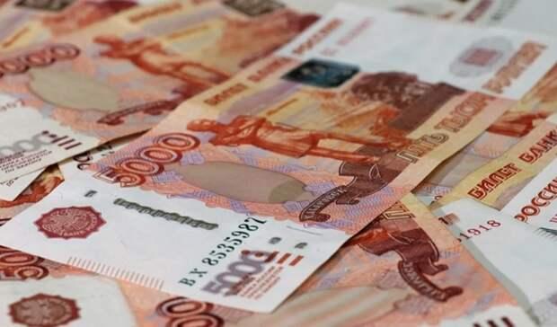 У начальника ГИБДД Ставрополья Сафонова нашли 20 млн рублей наличными