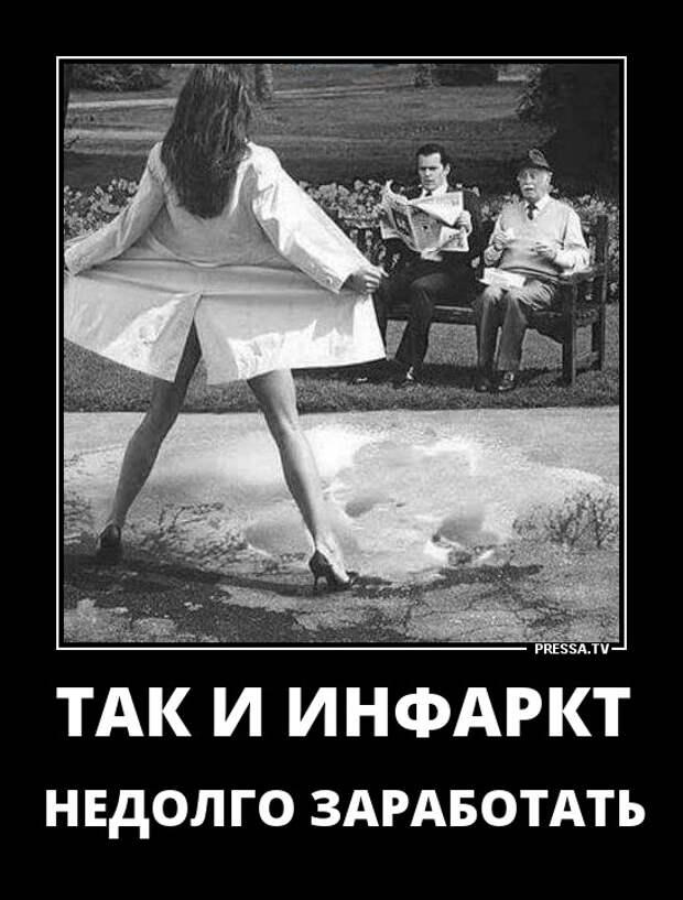 Фотография: Инфаркт микарда   Живой Ангарск   LiveAngarsk.ru