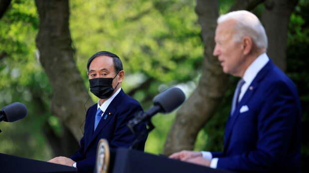 Лидеры США и Японии высказались за мир в Тайваньском проливе