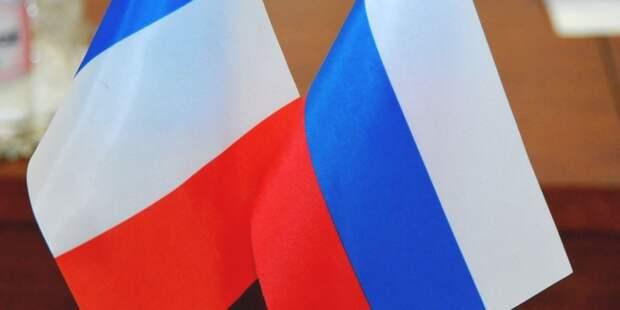 Лавров поговорил с коллегой из Франции