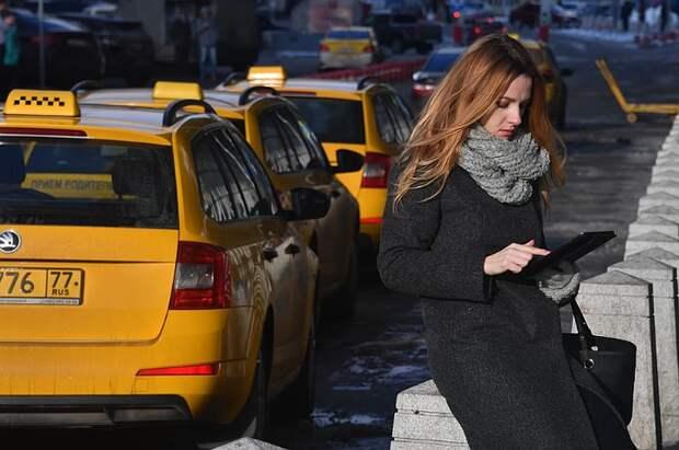 Минтранс РФ подготовил законопроект об ответственности агрегаторов такси перед пассажирами