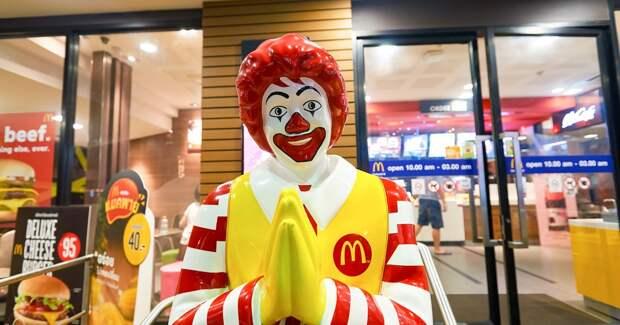 McDonald's возвращает сотрудников в офисы