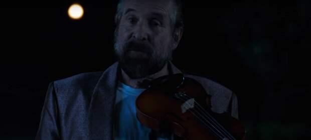 Петер Стормаре в трейлере Shudder Horror Noire — новой антологии ужасов от чернокожих и про чернокожих