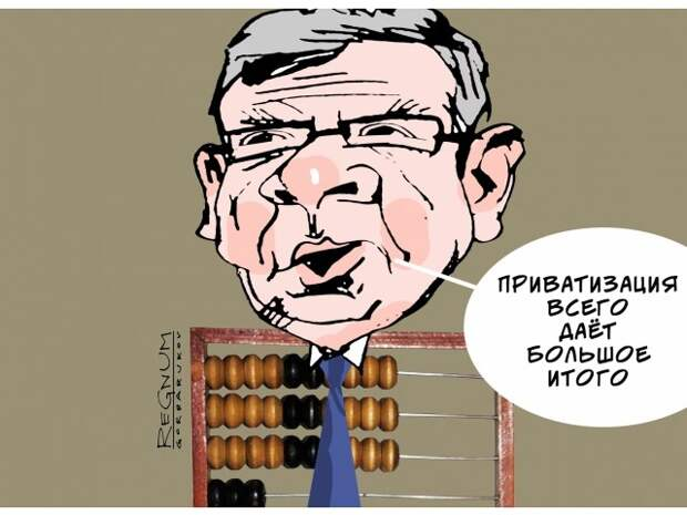 Почему бывшим министрам РФ всё неймётся?