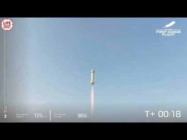 Еще один американский миллиардер успешно слетал в космос (ВИДЕО)