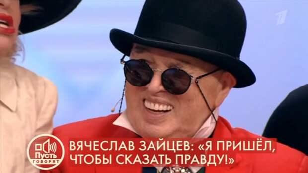 Вдова Николая Караченцова набросилась с поцелуями на тяжелобольного Зайцева