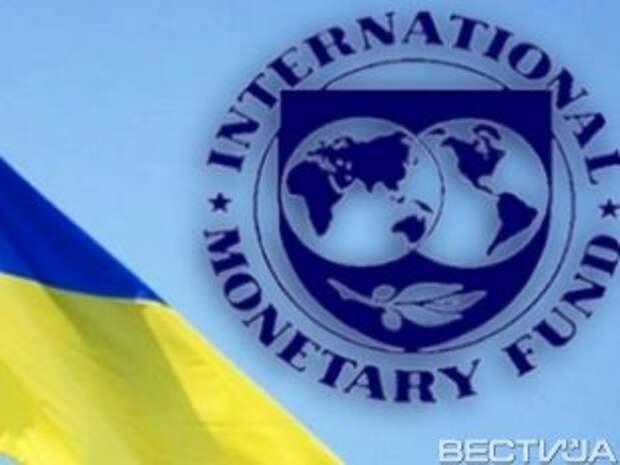 В МВФ готовы увеличить помощь Украине