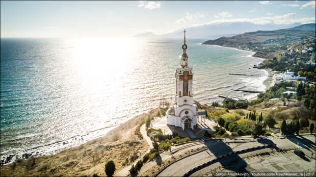 Крымская осень. Ноябрь 2017