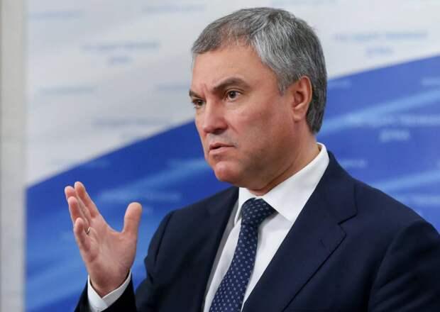 В Госдуме сообщили о работе над вопросом борьбы с бедностью населения