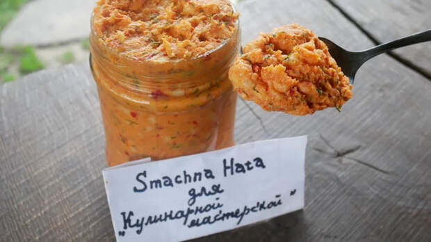 Закуска - Намазка из Сала! Видео рецепт, Еда, Кулинария, Сало, Рецепт, Чеснок, Видео