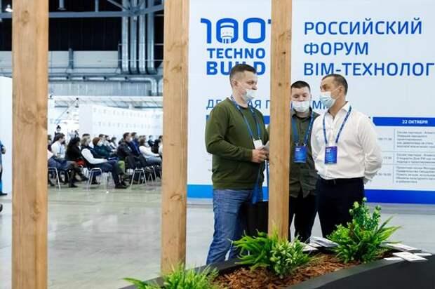 Застройщик самого высокого здания в мире выступит на выставке 100+ TechnoBuild