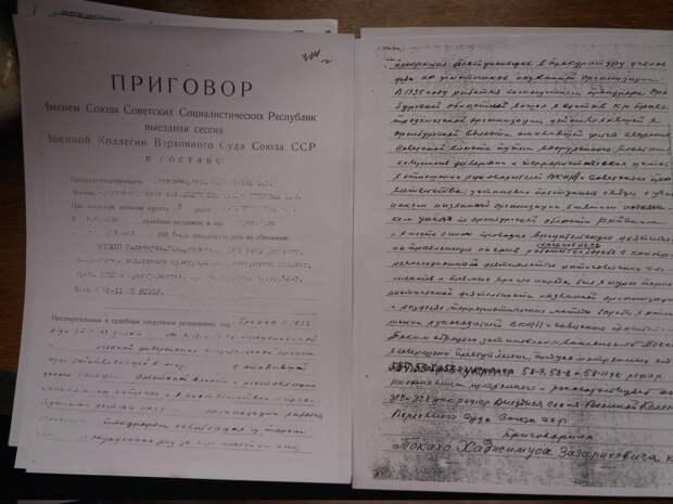 1−2-ые страницы приговора.