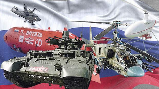 От боевых вертолётов до плавающего танка. Лучшие экспонаты форума «Армия-2021»