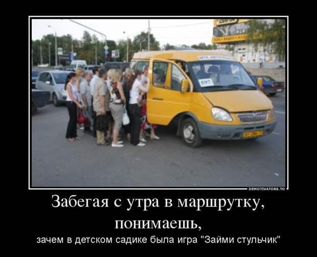Бросаю вам позитив. Ловите!)))