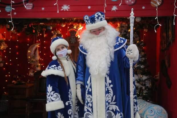 Дед Мороз ответил на вопросы жителей Юго-Восточного округа