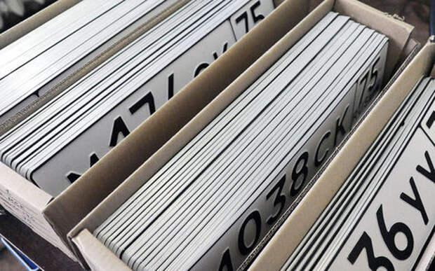 ФАС снижает стоимость номерных знаков